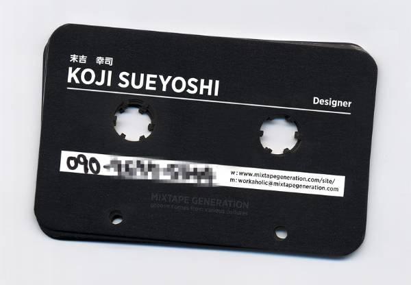 Business card design by Koji Sueyoshi