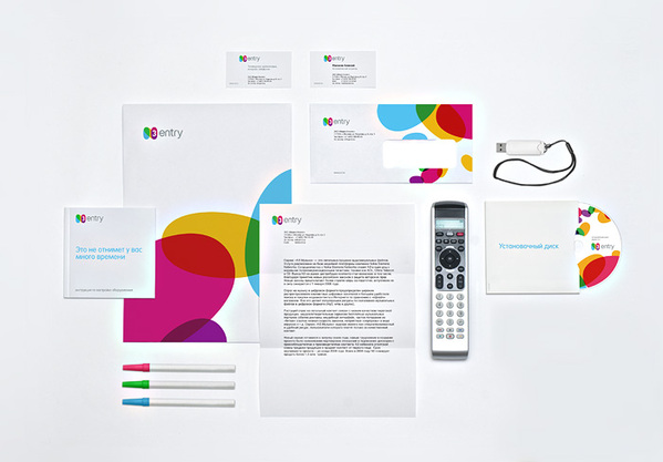 Corporate Branding Package - Entry