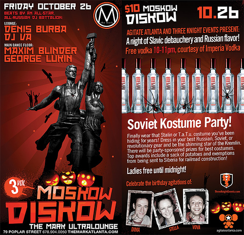 Soviet Halloween Edition Flyer