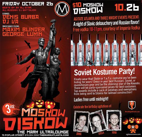 Soviet Halloween Edition Flyer