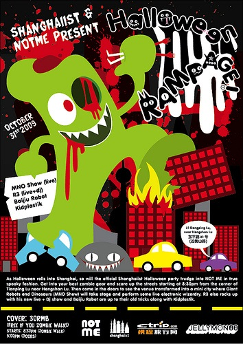 Halloween Rampage Flyer