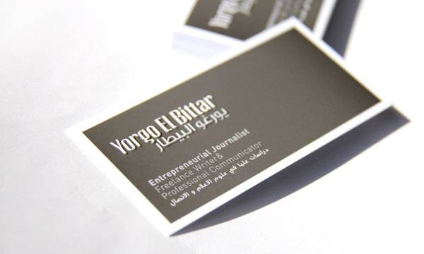 Yorgo el Bittar's Business Card Design