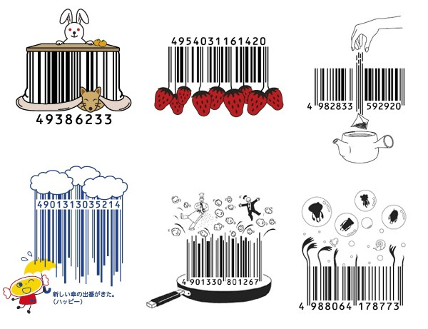 Cute Japanese barcodes
