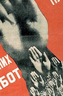 russian-war-posters-10.jpg