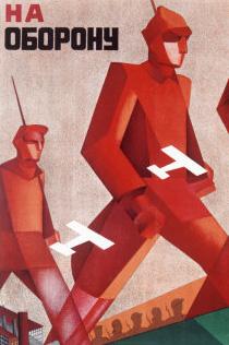 russian-war-posters-14.jpg