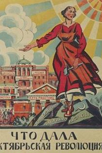 russian-war-posters-2.jpg
