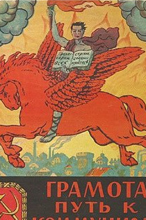 russian-war-posters-3.jpg