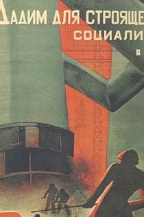 russian-war-posters-6.jpg