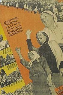russian-war-posters-9.jpg