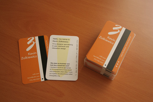 Business Card - Chicago Metro Card