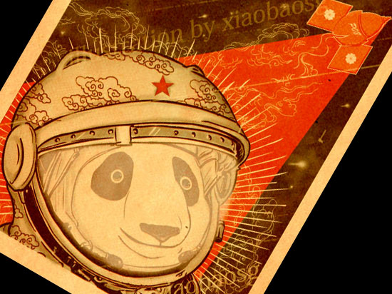 behancesovietpanda_550x412