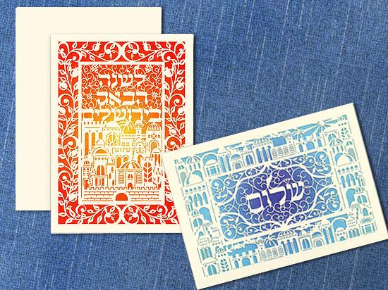 roshhashanah_pattern_550x412