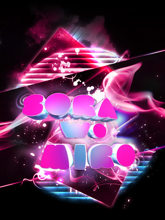 3d-typography-effects-32