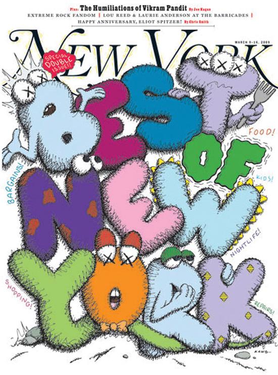 new-york-magazine-mar-9-2009