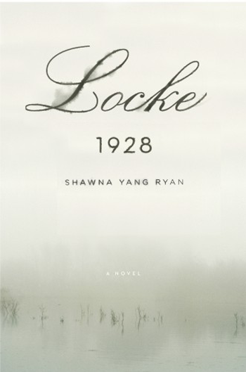 Beautiful Book Covers - Locke