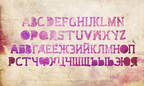 sumkin typeface font
