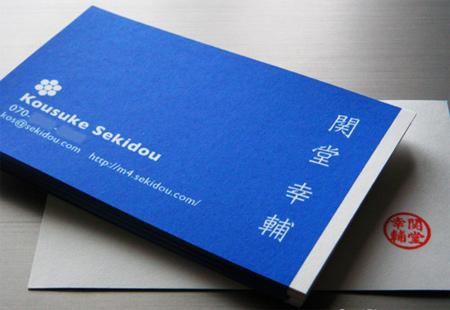 Japanese business card