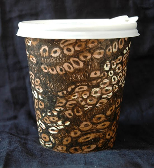 Coffee Cup Design - Small Coffee Bean Cup
