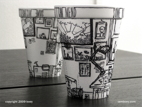 Coffee Cup Design - Mistake