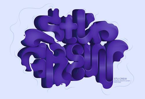 3d Typography Designs - Stu Crew