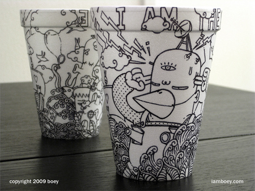 Coffee Cup Design - Message Center