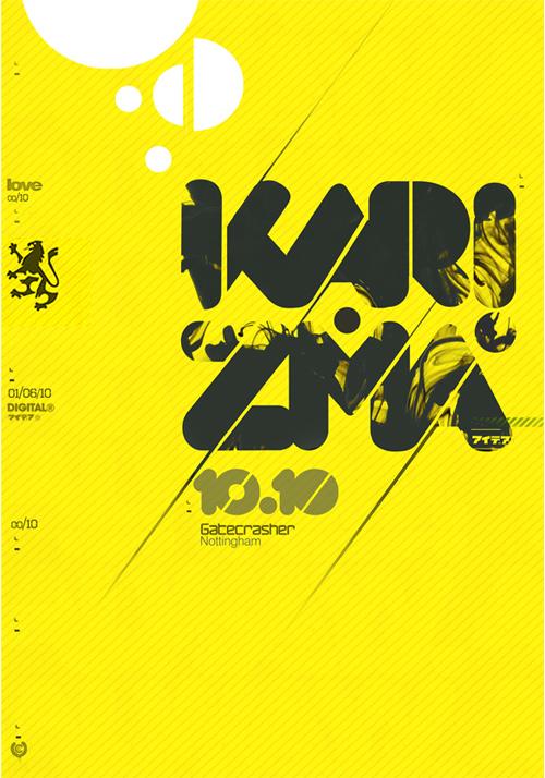 Flyer Design Ideas - Makarizma