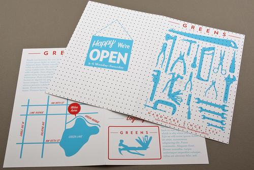 Brochure Design Examples - Hardware Store Brochure