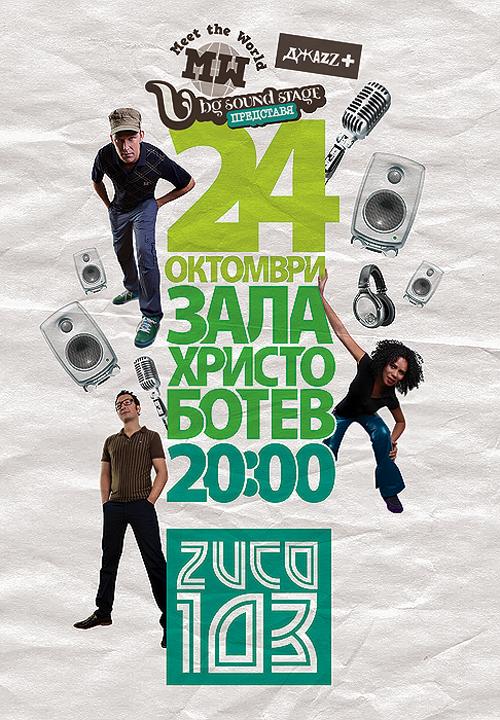 concert-gig-poster-designs-03
