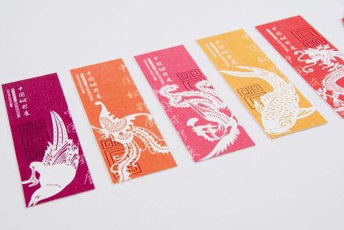 custom-tickets-design-samples-28