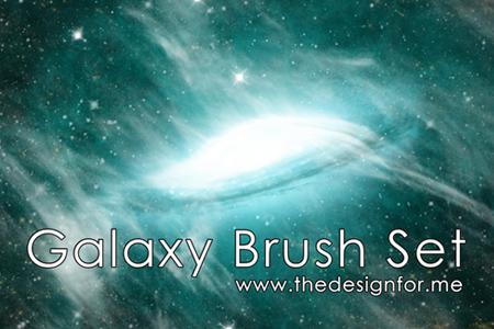 Galaxy Brush Set - Space