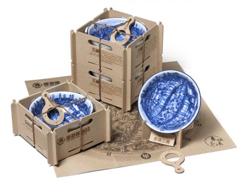 creative-box-design-13