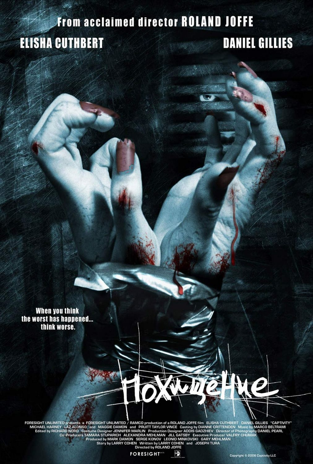 Horror-Movie-Posters-31