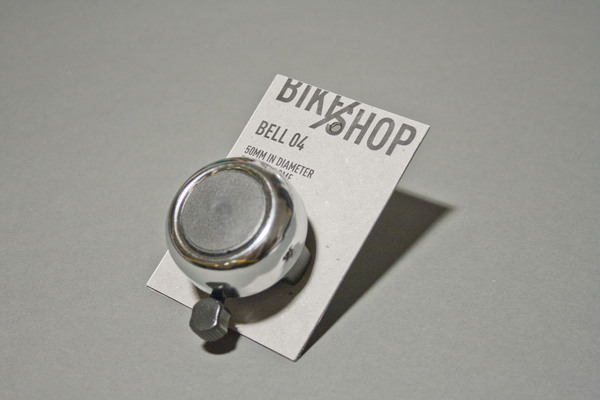 BIKE SHOP Branding Strategy - Packaging Design by Line Otto via YouTheDesigner.com