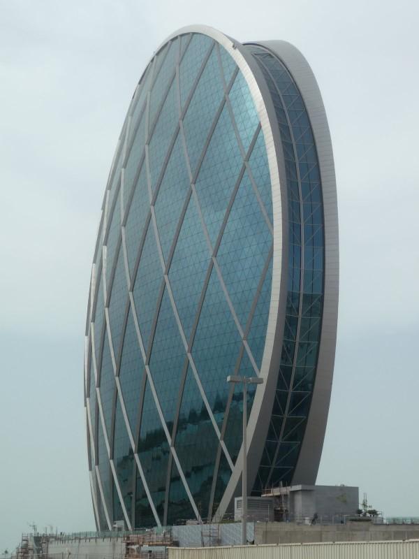 Aldar Headquarters ...