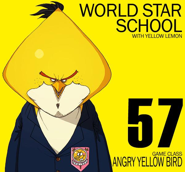 Angry Yellow Bird