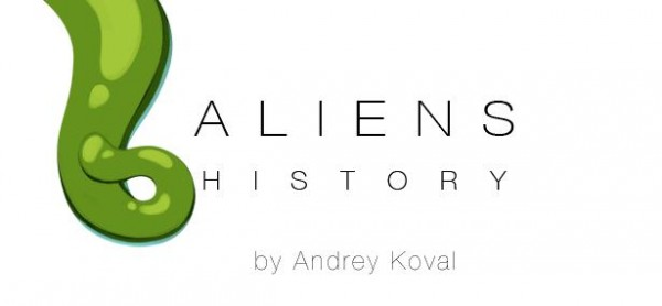 Aliens History by Andrey Koval via You The Designer