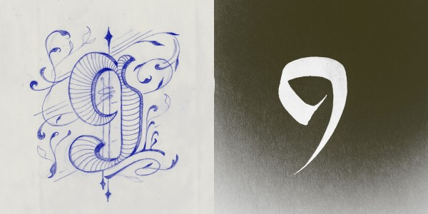 """Art Nouveau """"9"""""""