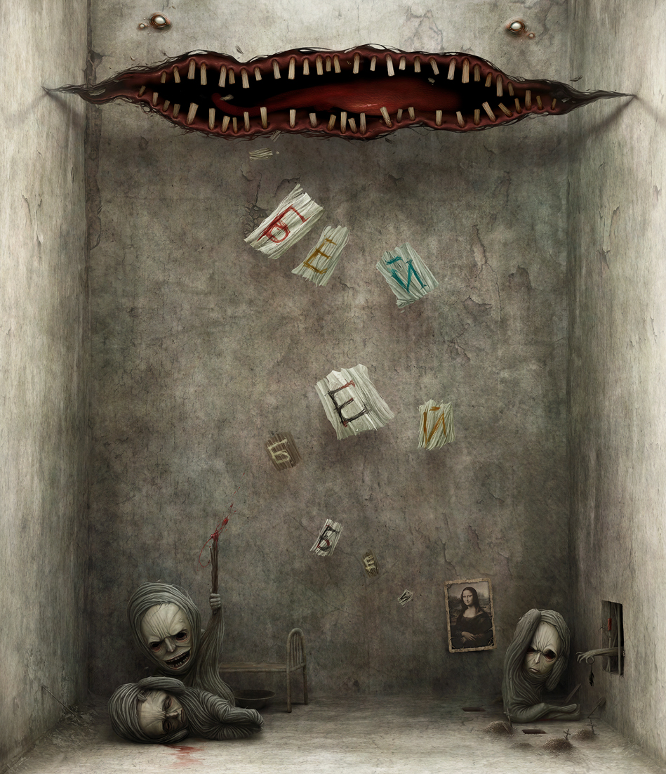 """Hit! Hit! Hit!"" by Anton Semenov"