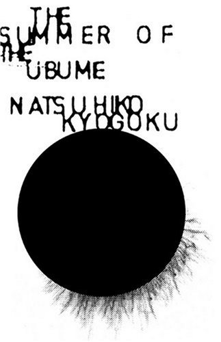 The Summer Of The Ubume
