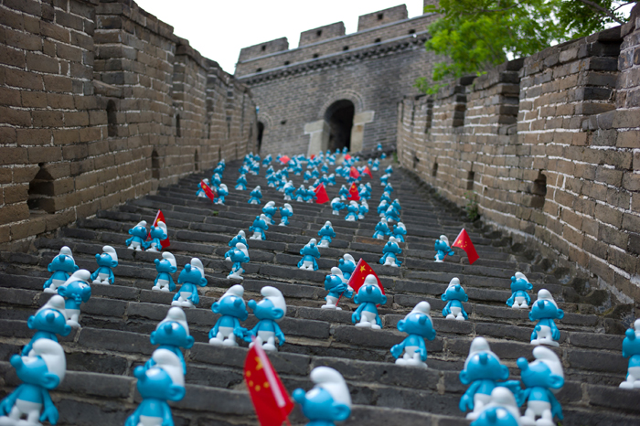 Global Smurfs Day in China