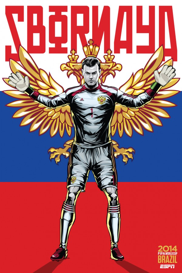 FIFA-World-Cup-Russia-Poster