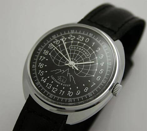 Raketa Arctic Expedition watch