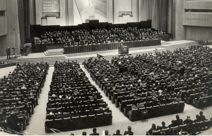 The 25th Congress of the Communist Party of the Soviet Union