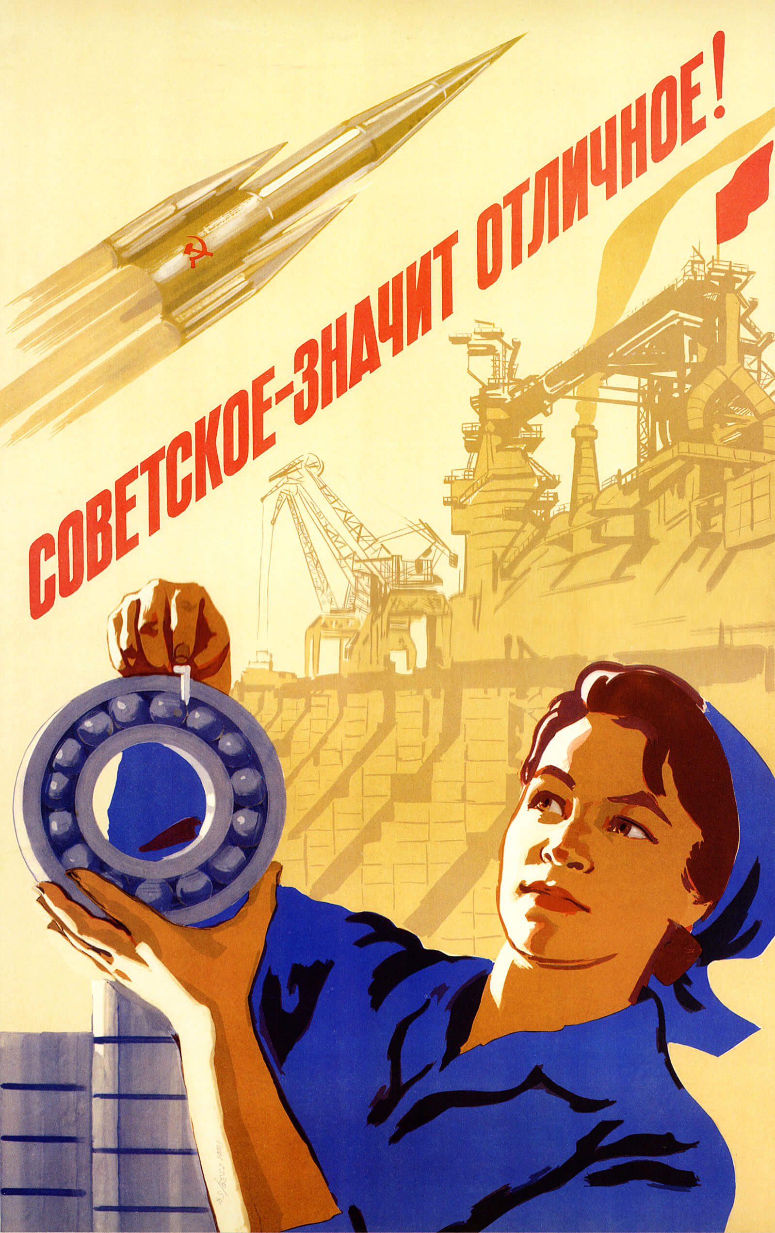 soviet-space-program-propaganda-poster-19