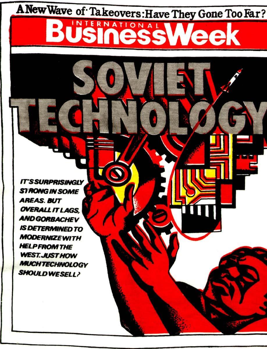 sovietechno