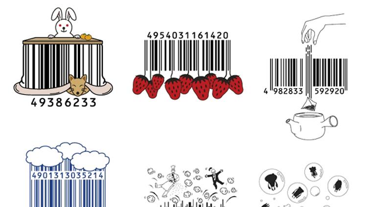 barcode-kawaii