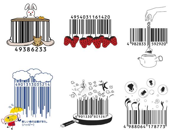 d-barcode1