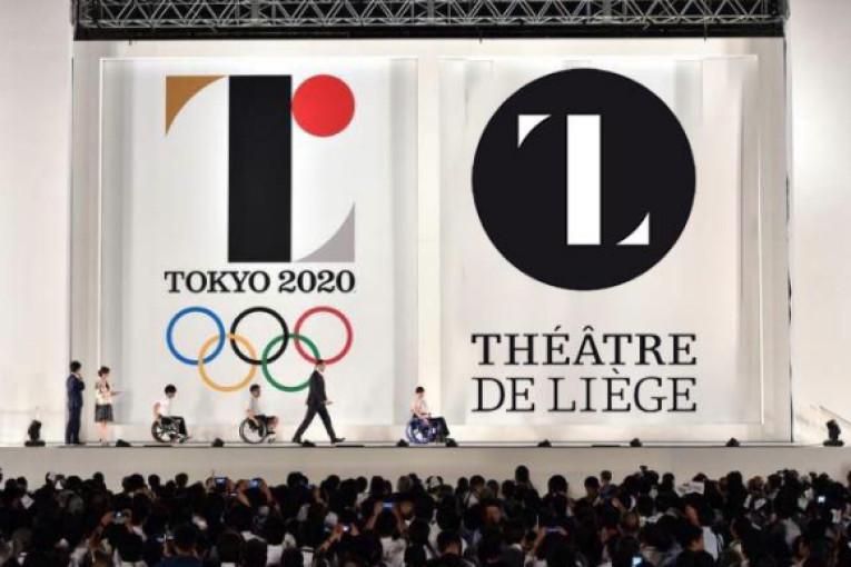 tokyo2020olympicslogo2-765x510