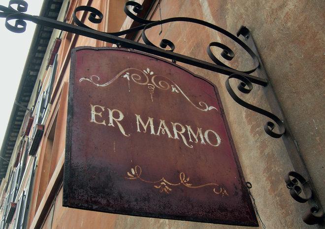 er_marmo