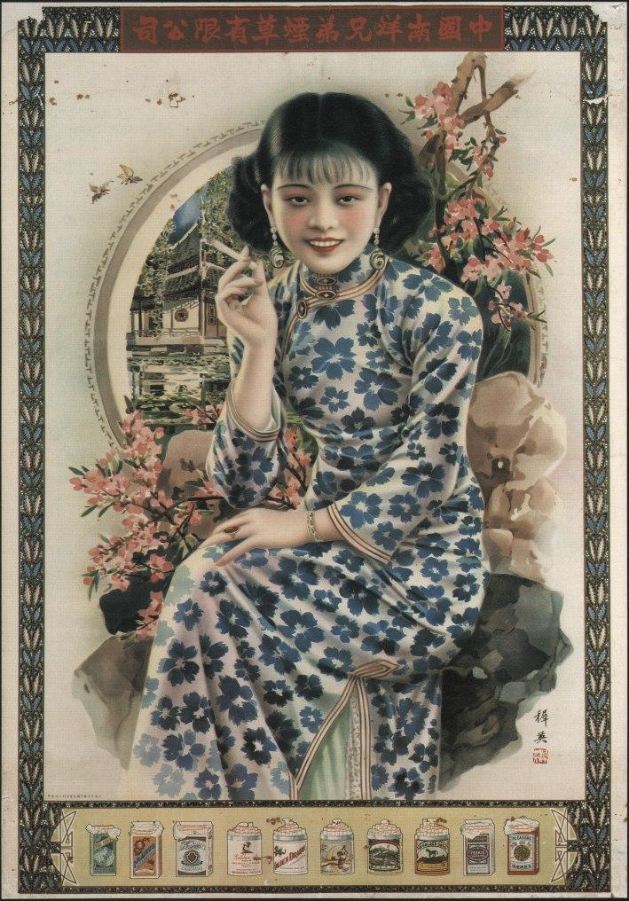 Nanyang-Brothers-Tobacco-Co-Ad-Poster-1930